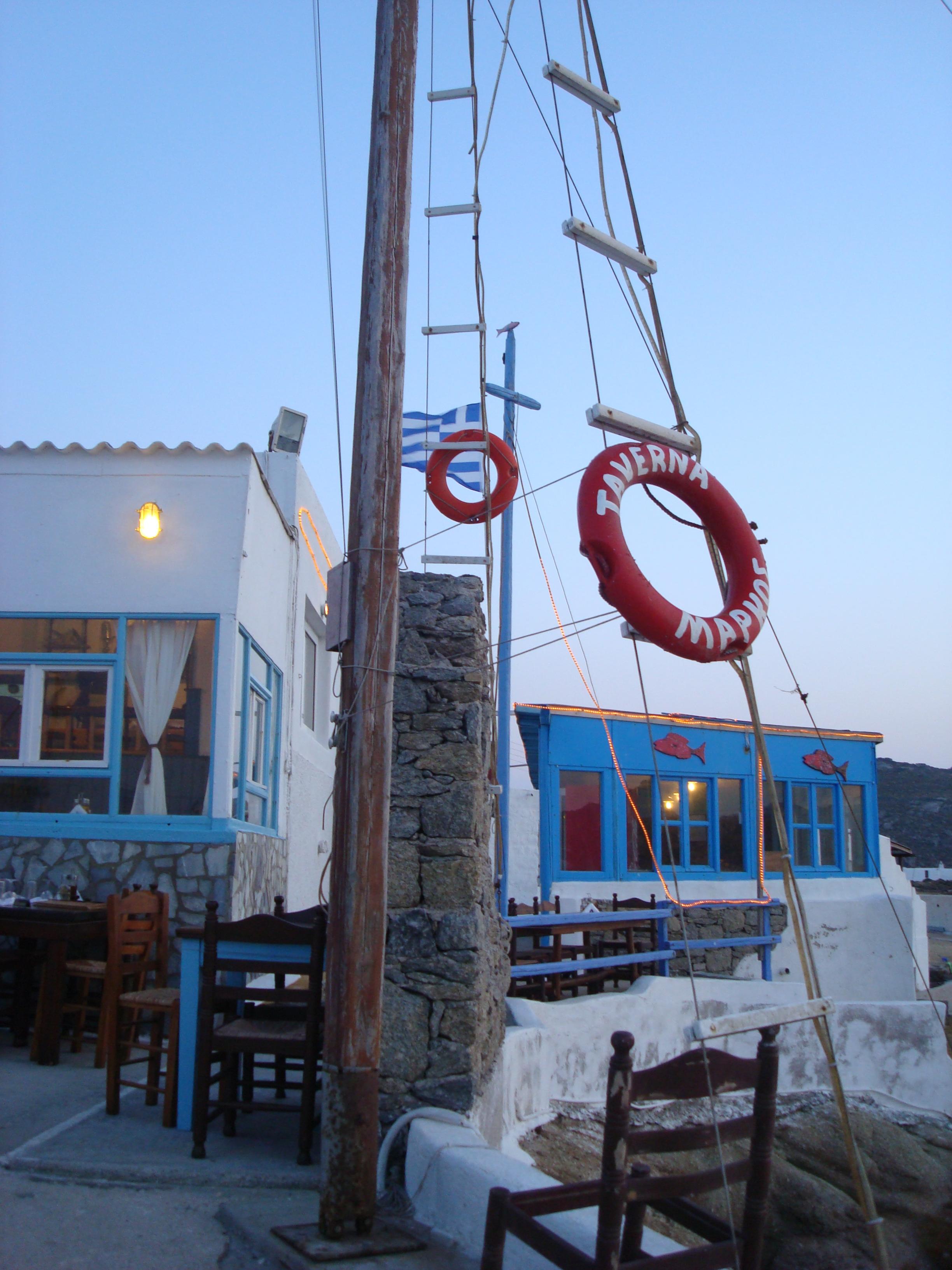 Mykonos pescatori